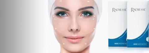 Radiesse - волюмайзер, для объёмного моделирования лица и омоложения кожи.
