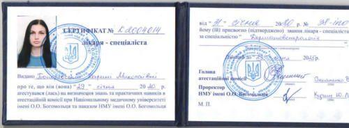 Дарья Топоровская