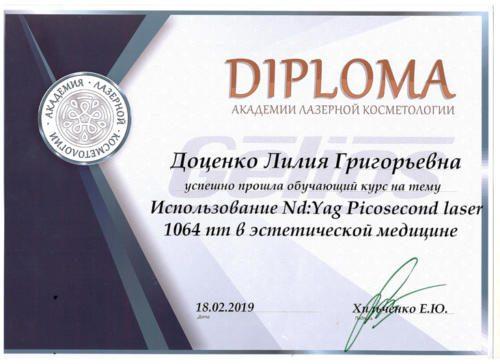 2020-06-03 122007