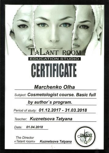 Марченко Ольга Руслановна
